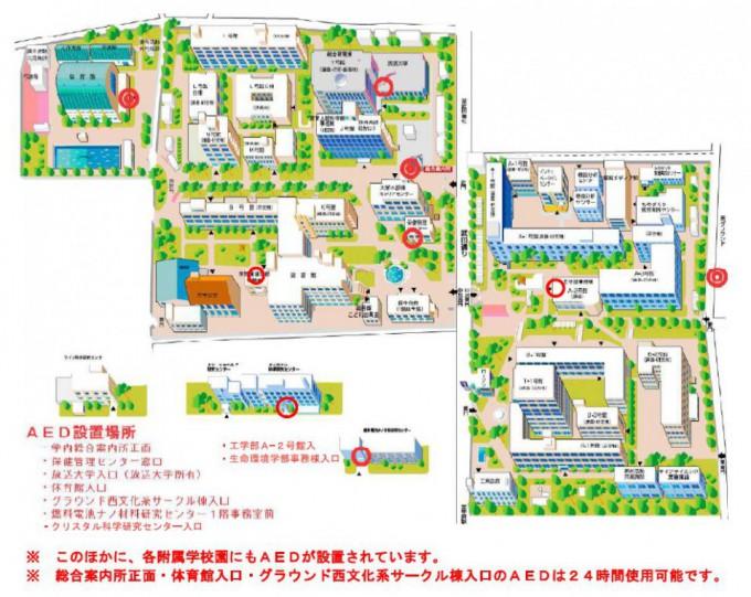 AED設置場所(甲府)